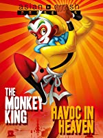Monkey King: Havoc in Heaven (English Subtitled)