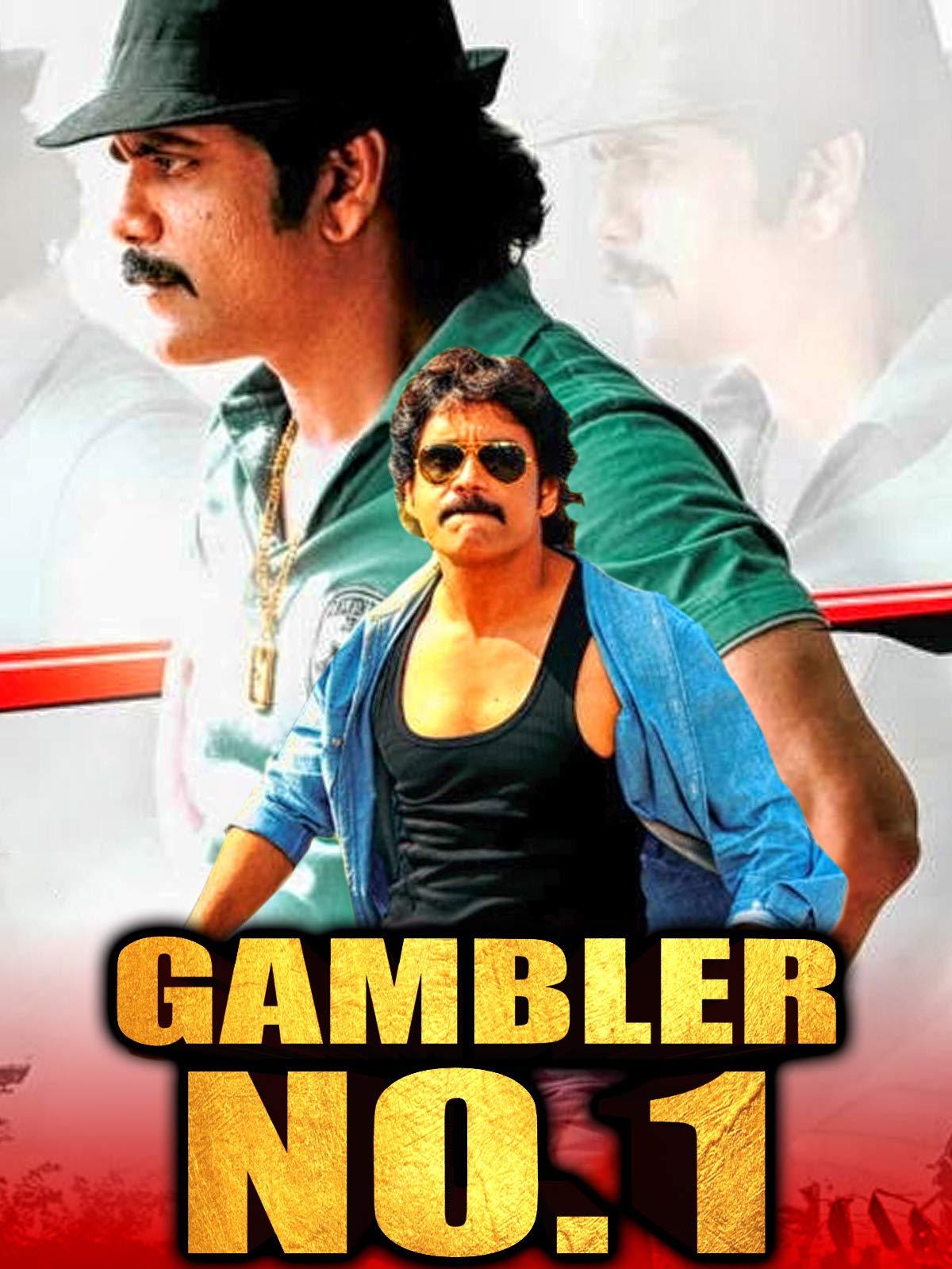 Gambler No. 1