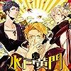 NRPCシリーズ ドラマCD「水戸黄門」 初回限定盤 DVD付