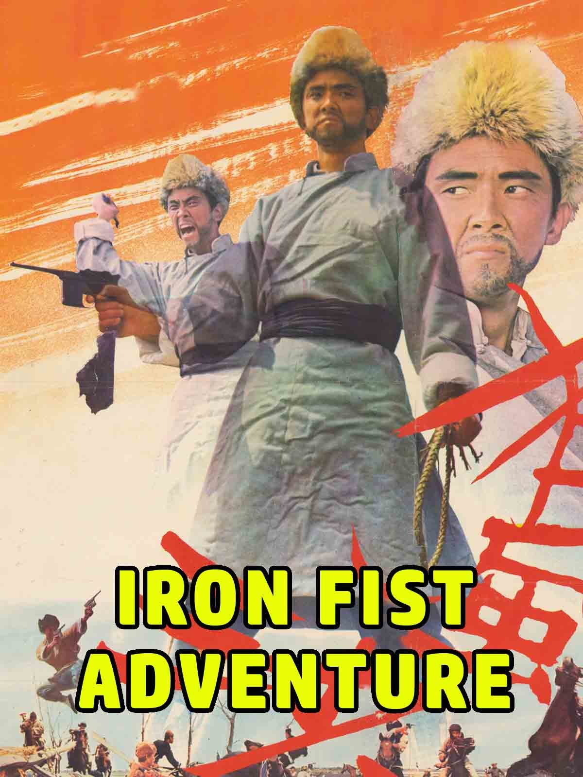 Iron Fist Adventure