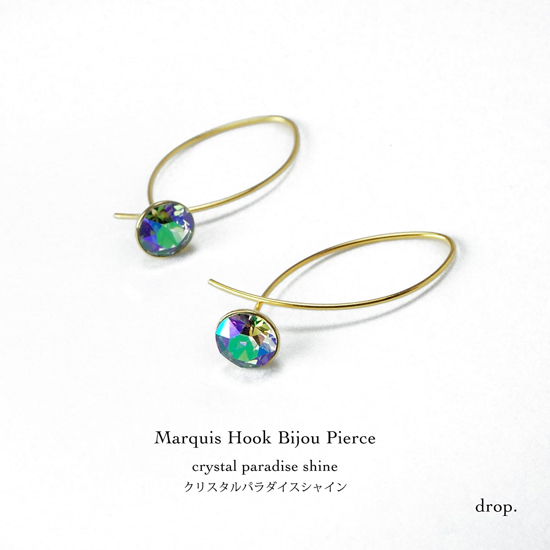 drop.スワロフスキー マーキス ピアス (クリスタルパラダイスシャイン)