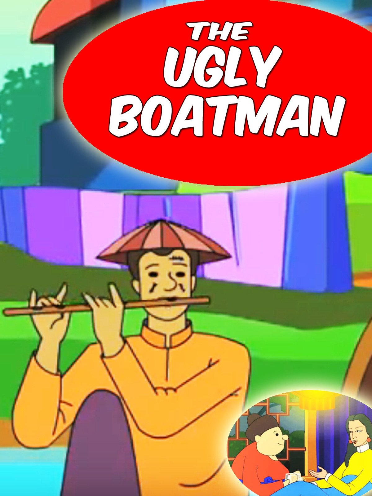 The Ugly Boatman