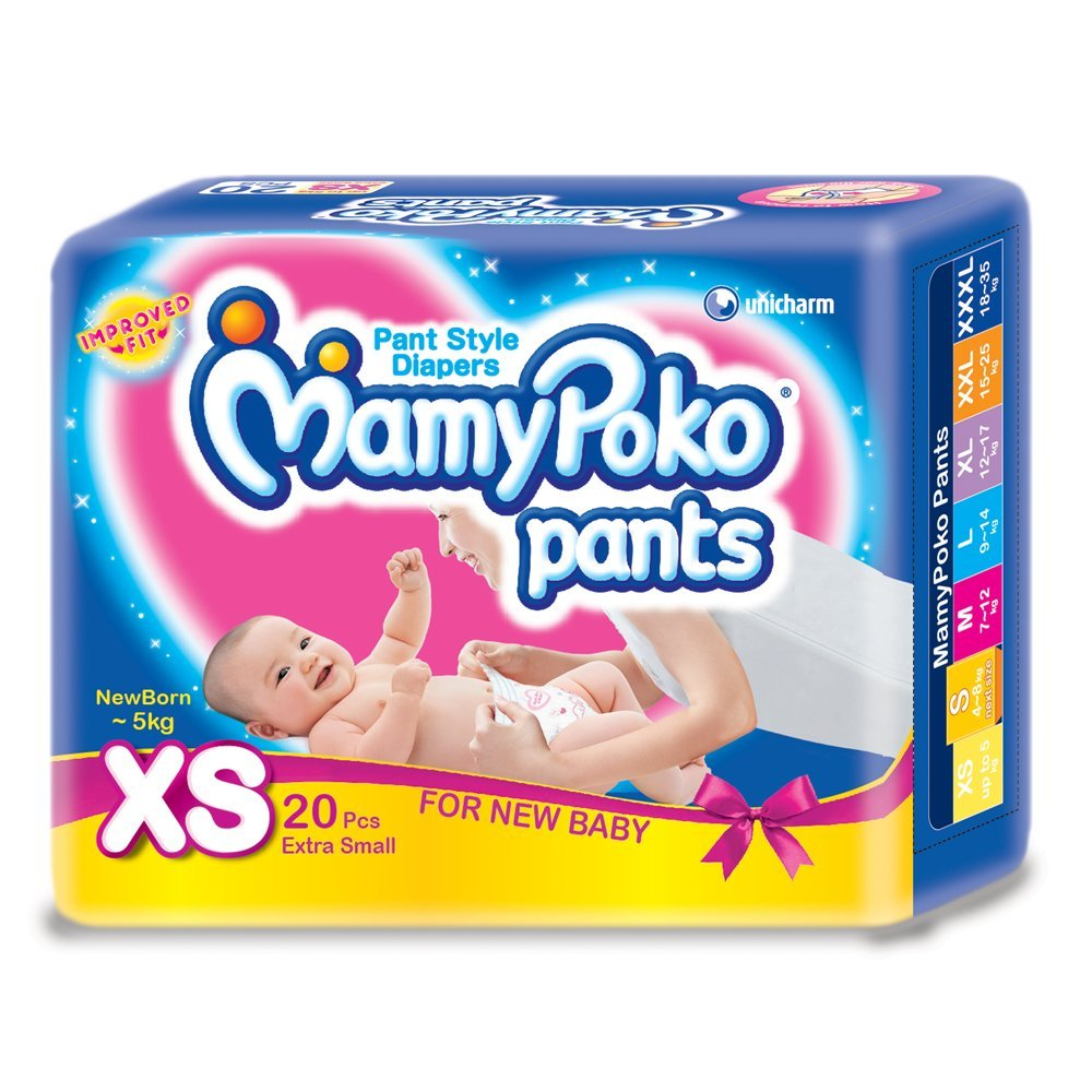 Baby Diaper Pants - Mamy Poko,Huggies,Pampers discount offer  image 4