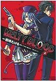 echange, troc Takeru KIRISHIMA, French Bread - Melty Blood T04