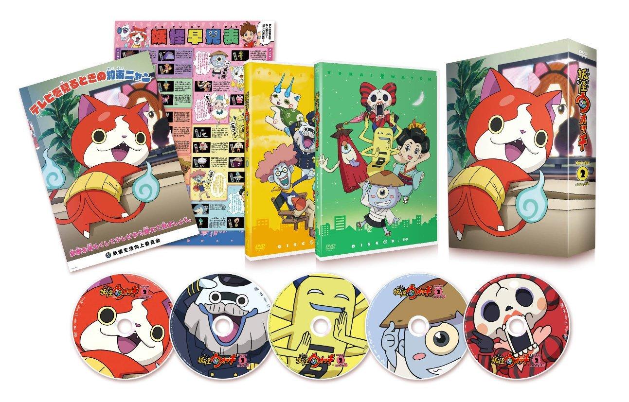 妖怪ウォッチ DVD-BOX2 (データカードダス& ジバニャンラバーストラップ付)