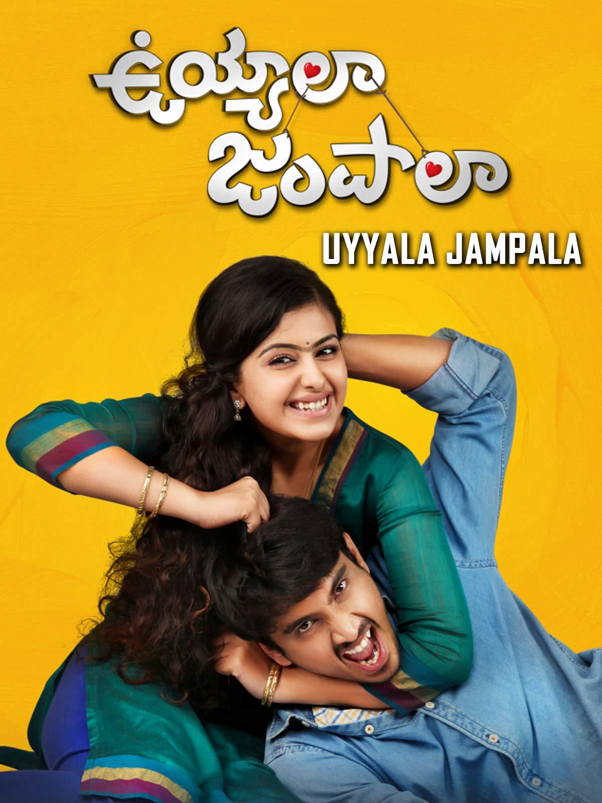 Uyyala Jampala on Amazon Prime Video UK