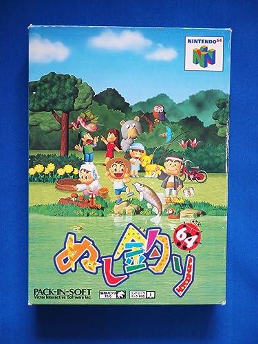 Amazon.co.jp: ぬし釣り64: ゲ...