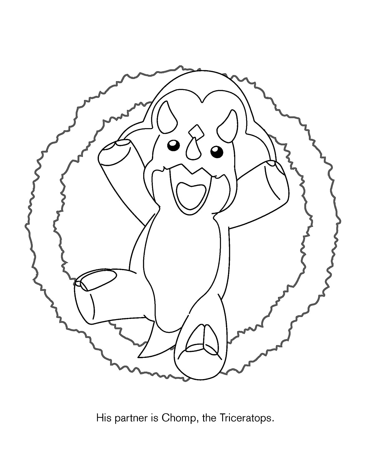 Dinosaur King Colouring Pages