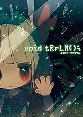 void tRrLM(); //ボイド・テラリウム 【Amazon.co.jp限定】デジタル壁紙 配信 + オリジナルマグネットシート 付 - PS4