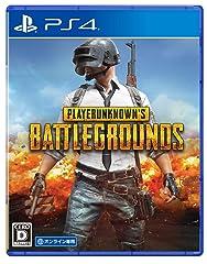 【PS4】PLAYERUNKNOWN'S BATTLEGROUNDS【オンライン専用】