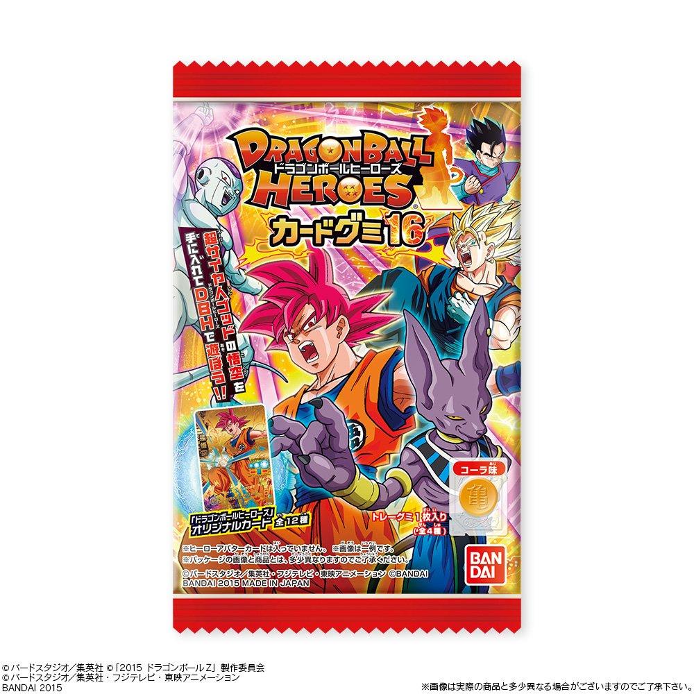 ドラゴンボールヒーローズ カードグミ16 20個入 BOX (食玩・キャンデー) [バンダイ]