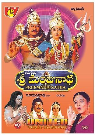 Telugu sri manjunatha movie download.