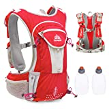 TRIWONDER Hydration Pack Backpack 12L Professional Outdoors Mochilas Trail Marathoner Running Race Hydration Vest (Red - with 2 Water Bottles) (Color: Red - with 2 Water Bottles, Tamaño: Large)