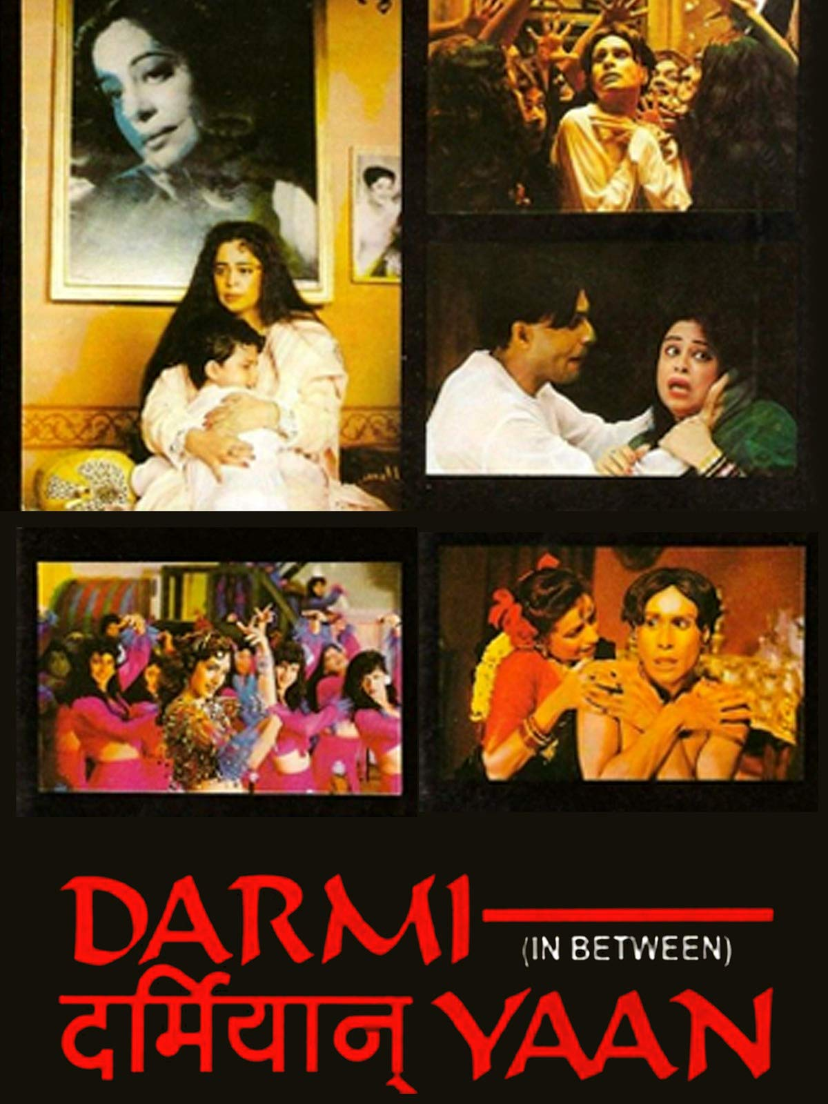 Darmiyaan: In Between