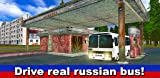 Bus Driving Simulator 3D: Russian PAZ