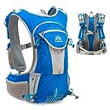 TRIWONDER Hydration Pack Backpack 12L Professional Outdoors Mochilas Trail Marathoner Running Race Hydration Vest (Blue - Only Vest) (Color: Blue - Only Vest, Tamaño: Large)