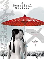 A Beautiful Mistake (English Subtitled)