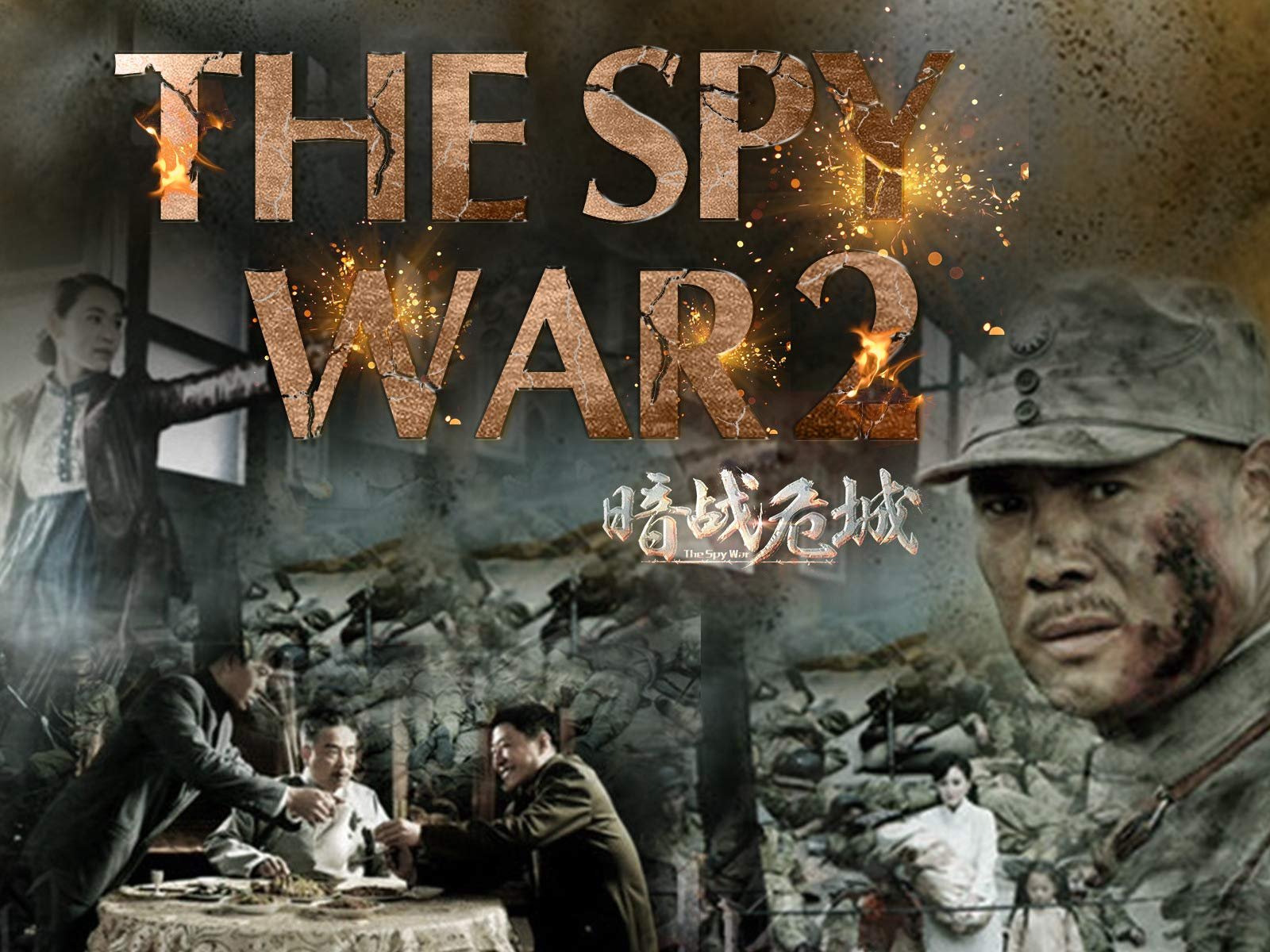 The Spy War Season 2 on Amazon Prime Video UK
