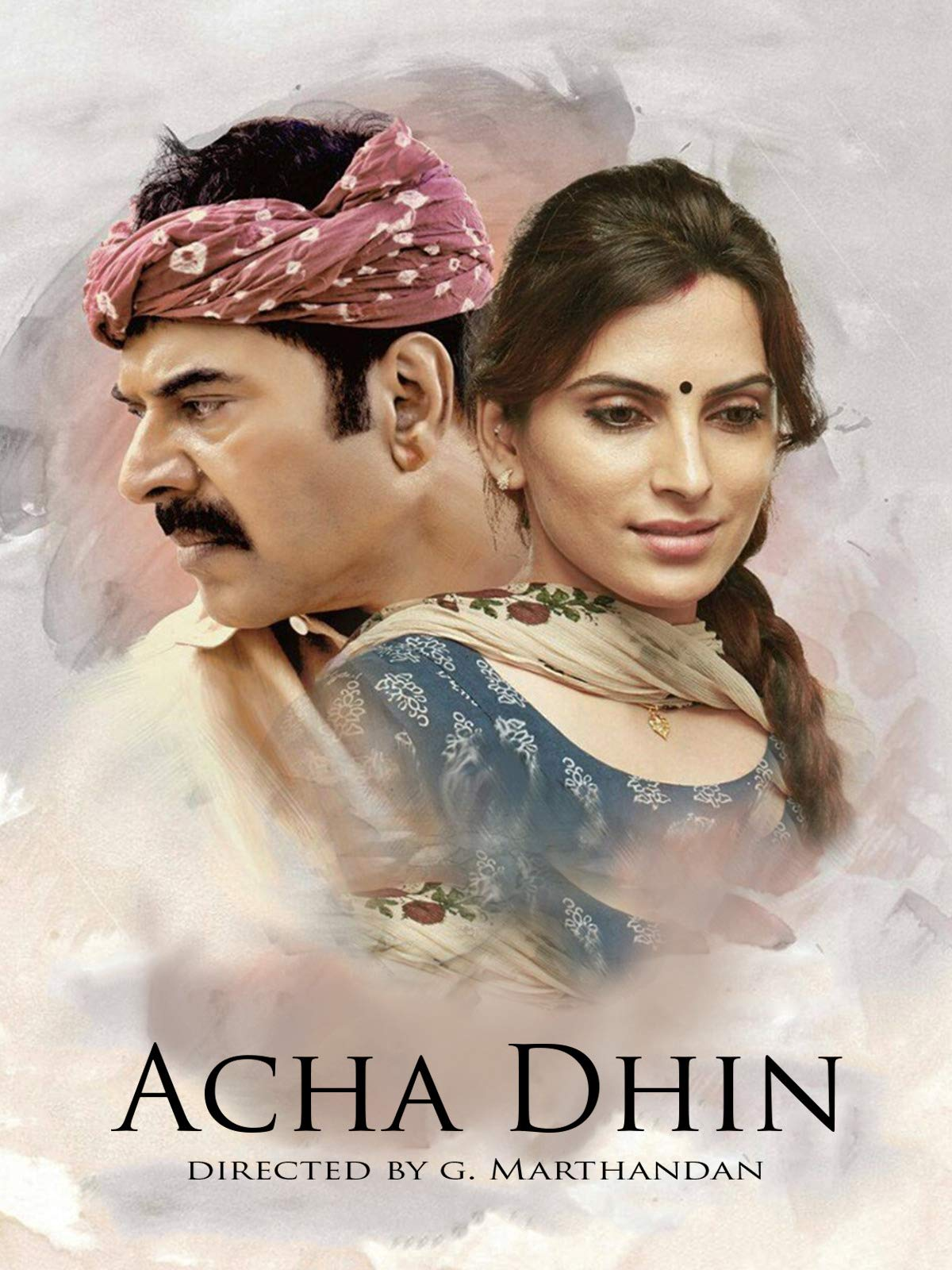 Acha Dhin on Amazon Prime Video UK