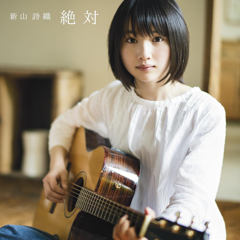 ギター女子,人気曲,かわいい,まとめ,アーティスト.画像