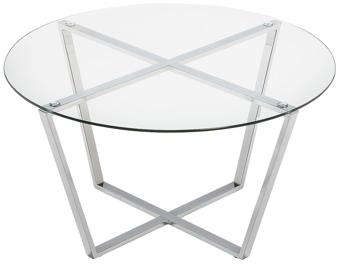 Mango Steam Metro Glass Coffee Table - Clear Glass/Chrome Base