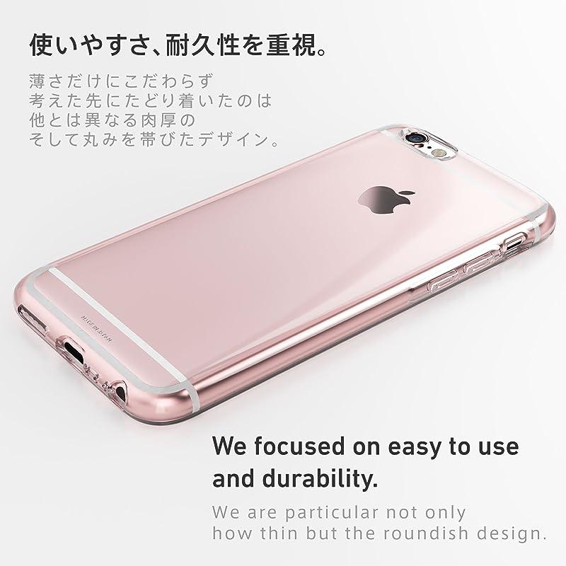 2,160円→ 799円、日本製素材のiPhone 6 / 6sケース「KINTA」が63%オフの特価セール中