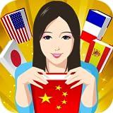 Language Lu - Lernen Sie Chinesisch, Japanisch, Koreanisch, Franz�sisch, & More - Phrase, Quiz & �bersetzung - FREE