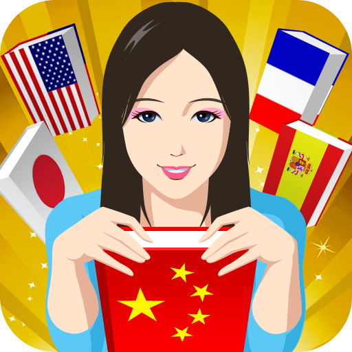 Language Lu - Learn Chinese, Japanese, Korean, French, & More - Phrasebook, Quiz, & Translation - FREE (Language Learning Apps compare prices)