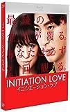 イニシエーション・ラブ Blu-ray