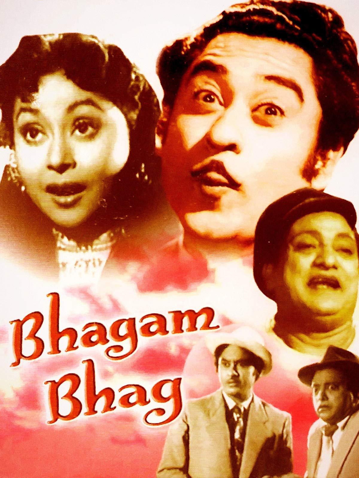 Bhagam Bhag