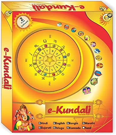 online kundli match making gujarati