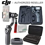 DJI Osmo Mobile 2 Handheld Smartphone Gimbal Stabilizer Must-Have Starters Bundle