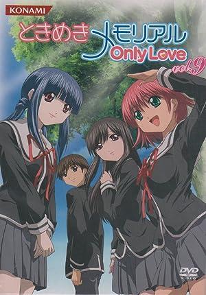 ときめきメモリアル Only Love DVD