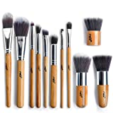MSQ Professional Cosmetic 11-piece Makeup Brushes Set with Pouch (Color: wood)