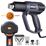 Heat Gun, Tacklife 122?-1112?(50? -600 ?) Heavy Duty Hot Air Gun Kit Variable Temperature Control, 3 Air Flow rates and 4 Nozzles, with Overload Protection for Stripping Paint, Shrinking PVC (Color: Grey, Tamaño: HGP74AC)