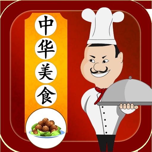 Recipes Of China Pro