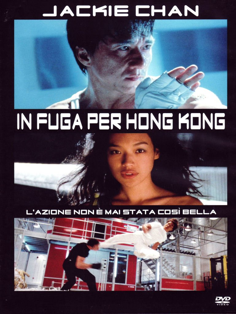 in Fuga Per Hong Kong Dvd
