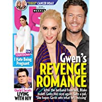 1-Yr Us Weekly Magazine Subscription