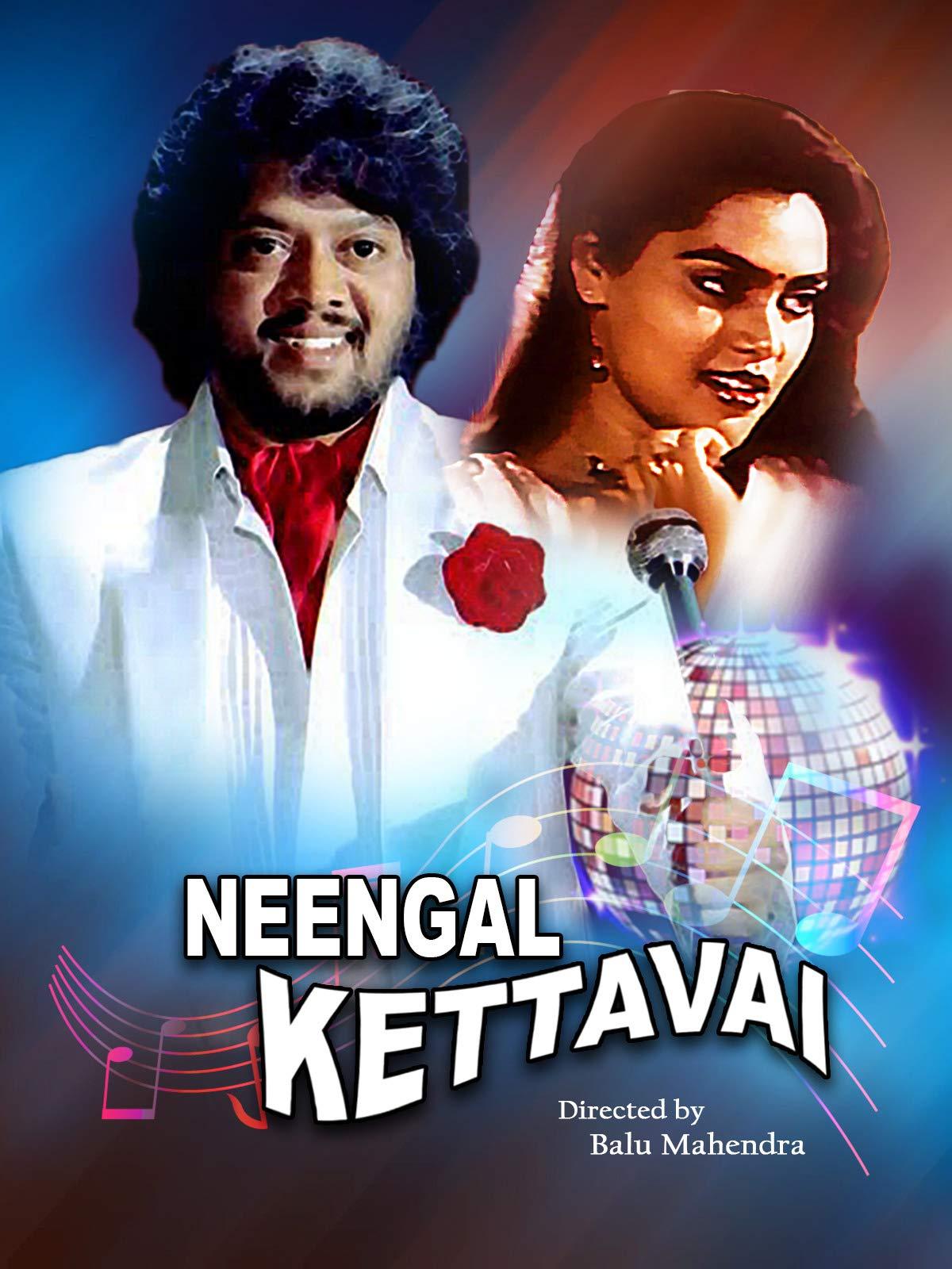 Neengal Kettavai (Tamil Language, English Subtitled)