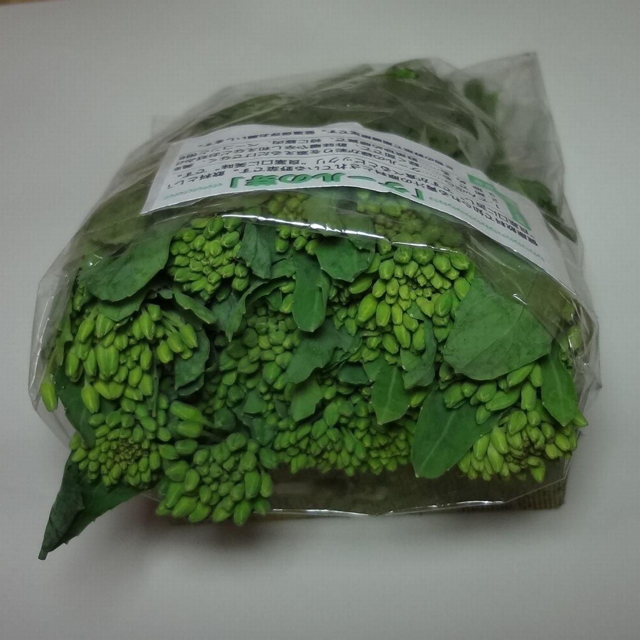 菜の花(またはケールの芽) 約150g 福岡産