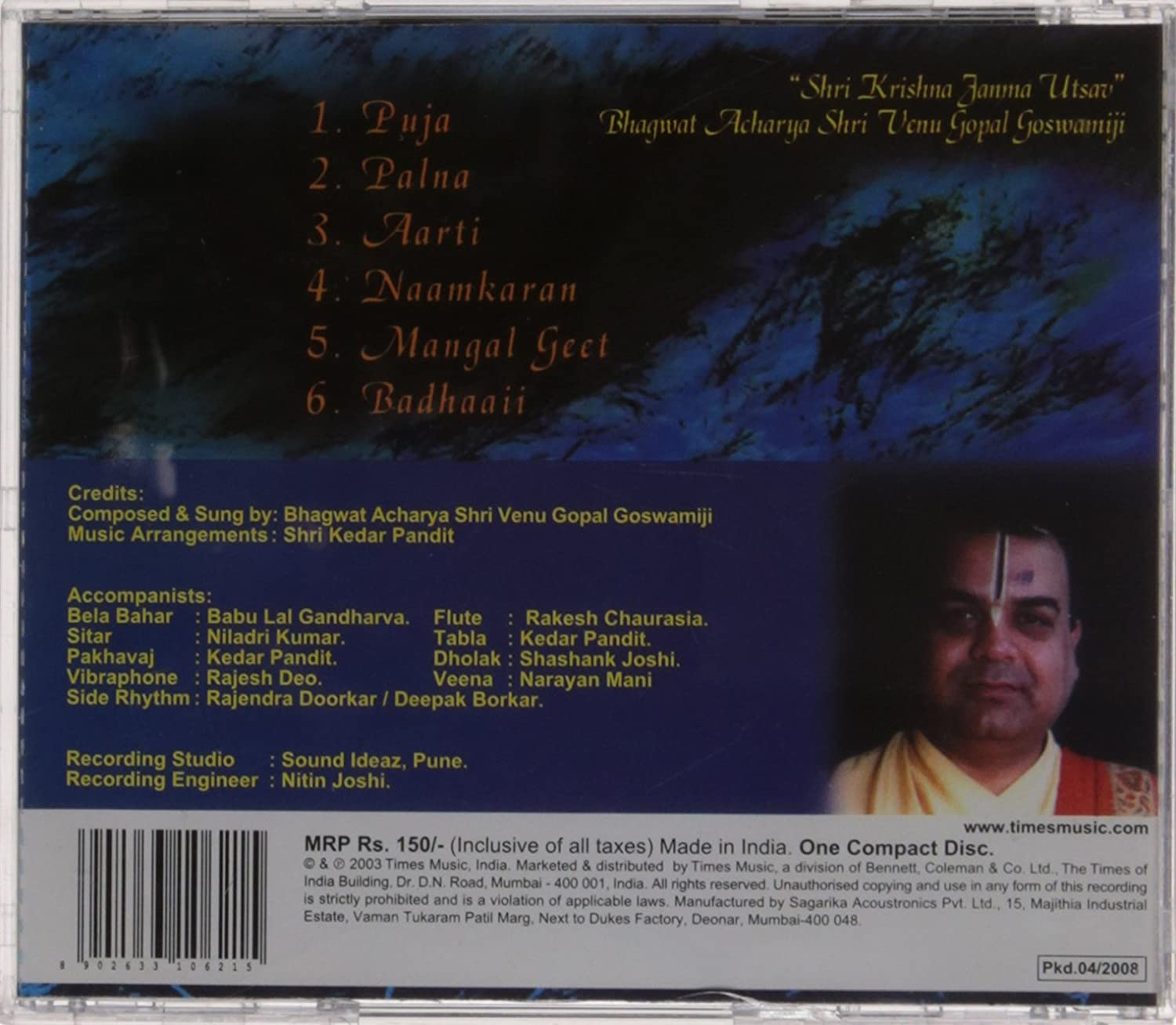 buy shri krishna janma utsav online at low prices in buy shri krishna janma utsav online at low prices in music store in