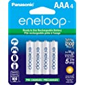 Panasonic 4-Pack Rechargeable Batteries