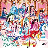 12���̃J���K���[ (CD+DVD) (Type-A) (�����)
