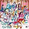 SKE48のアルバムの画像