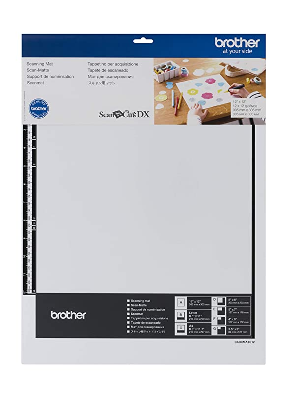Brother CADXMATS12 Scanning Mat 12 x 12, 12 12, White (Color: White, Tamaño: 12 12)