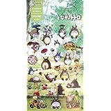 Daisyland Totoro Scrapbooking Sticker Sheet (DL1082) - 2 Packs