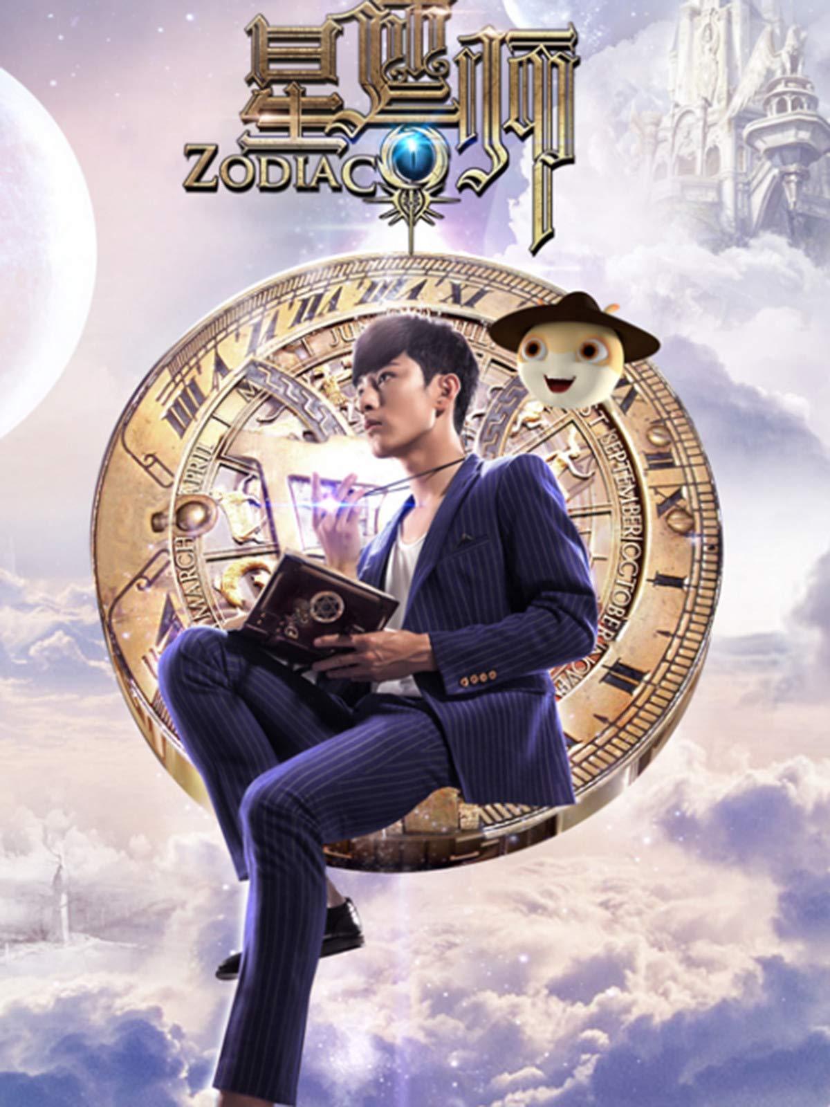 Zodiac on Amazon Prime Video UK