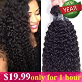 Amella Hair Brazilian Curly Hair Weave 3 Bundles (14 16 18,300g) Brazilian Virgin Kinky Curly Human Hair Weave 8A 100% Unprocessed Hair Weft Extensions Natural Black Color (Color: natural Color, Tamaño: 14 16 18)