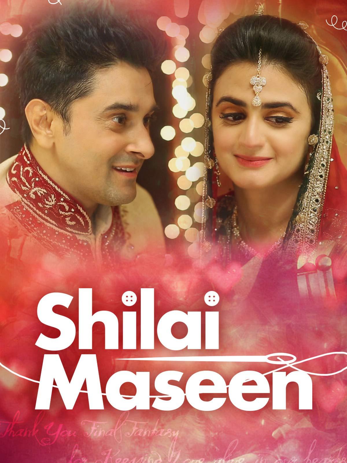 Shilai Maseen on Amazon Prime Video UK