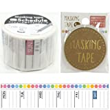 World Craft Japanese Washi Masking Paper Tape Set Of 2 (Weekly + Dots) (Color: Weekly + Dots)